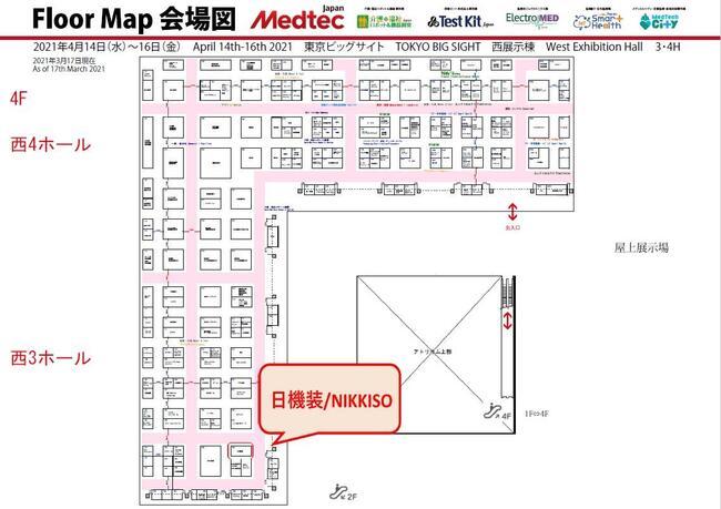 展示会MAP.jpg