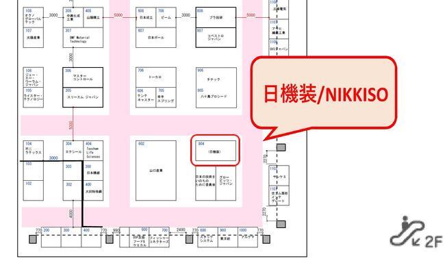 展示会MAP2.jpg