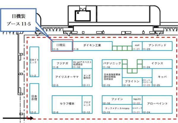地図2A .jpg