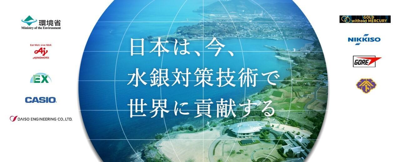 エコプロ画像.jpg