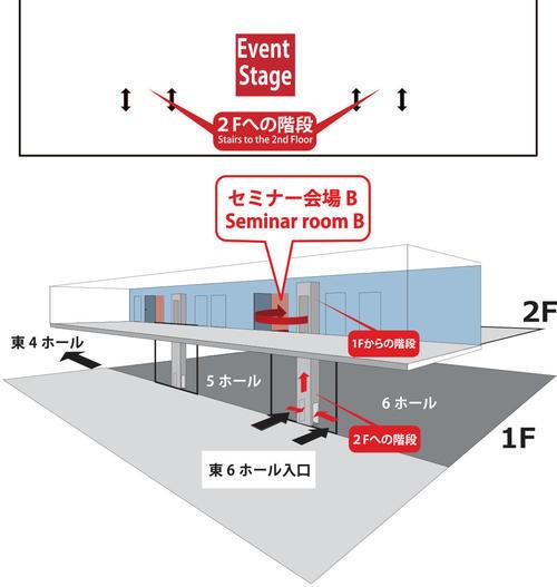 セミナー会場.jpg