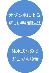 ハンドレックス説明1左 (1).jpg